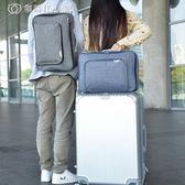 旅行包女行李包男大容量收納包正韓手提包雙肩包行李箱拉桿旅行袋 【創時代3c館】