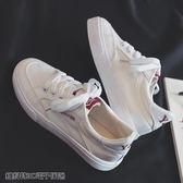 小白鞋 冬季新款帆布鞋女鞋小白鞋原宿ulzzang韓版百搭學生布鞋板鞋 維科特3C