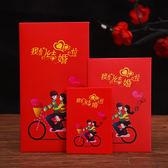 結婚用品個性創意婚禮紅包袋婚慶利