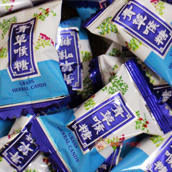 雄風_青草味喉糖(藍)3000g【0216零食團購】GC200-5