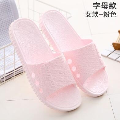 日式室內家用軟底拖鞋浴室洗澡防滑家居鞋