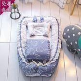 兒童床便攜式可折疊兒童床外出床中床簡易新生兒睡籃可拆卸花邊哄睡神器