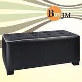 【嘉事美】法蘿長方椅 床尾椅 沙發 和室椅 腳凳 穿鞋椅 情人椅 台灣製造 可客製化