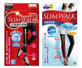 [超值] SLIMWALK  美腿組合(3D內搭褲+清爽感內搭褲)