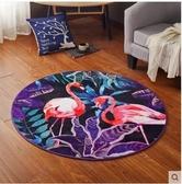 魔法陣圓形地毯客廳臥室滿鋪可愛卡通墊