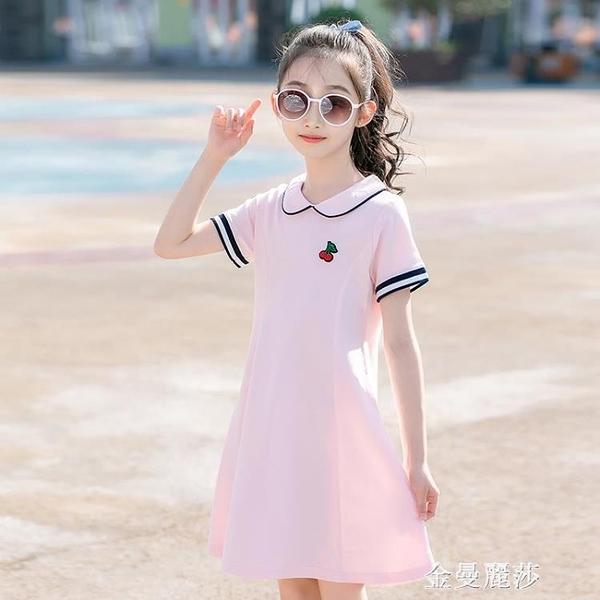 女童洋裝夏季短袖新款童裝學院風裙子中大童女孩公主裙 極簡雜貨