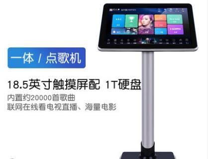 點歌機 視藝星HD500F點歌機觸摸屏一體機 家庭KTV卡拉家用點唱機會議點歌臺 LX 新品特賣