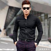 素面正韓修身商務襯衫免燙男春季長袖休閒襯衣青年厚款寸衫常規