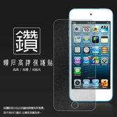 ◆鑽石螢幕保護貼Apple iPod Touch 5 保護貼軟性鑽貼鑽面貼保護膜