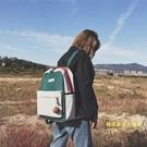 雙肩包 書包女正韓高中學生ins風新品背包時尚初中生大學生雙肩包潮