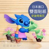 菲林因斯特《史迪奇澆花雙面貼》日本進口 Disney 迪士尼 雙面印刷 透明底 貼紙