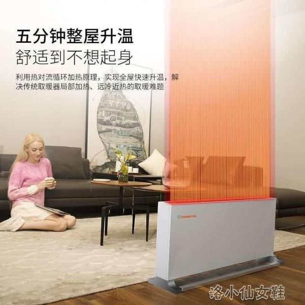 暖風機 直熱式電暖器對流式家用電暖器石墨烯碳晶電暖器節能不干燥電暖器220V 快速出貨YJT