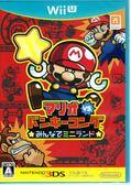 現貨中 Wii U 遊戲 瑪利歐 vs. 大金剛 大家的迷你樂園 日文日版 附特典【玩樂小熊】