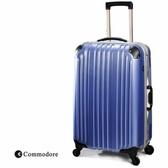 戰車 行李箱 Commodore 29吋 旅行箱 鋁框 台灣製造 霧面 旅行箱 9809