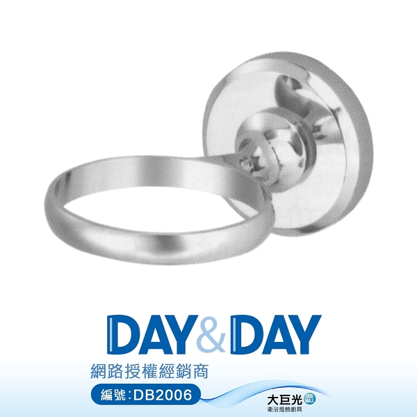 【DAY&DAY】 吹風機架(小)_2005BD