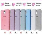 【* *買一送一】三星GALAXY J5 J5007 J500F 5 吋TPU 超薄軟殼透明保護殼背蓋保護套手機殼J500