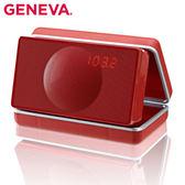 Geneva 攜帶式鬧鐘收音機(Model XS-鋼烤紅)★免運費★