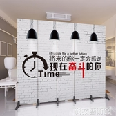 訂製      歐式屏風隔斷墻簡約現代客廳折疊餐廳辦公室實木裝飾移動簡易折屏DF 科技藝術館