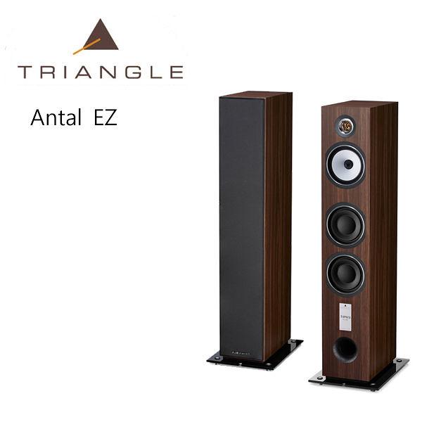 【新竹勝豐群音響】Triangle Esprit  Antal EZ  落地型喇叭 核桃木色 (Quatuor/cello/voce)