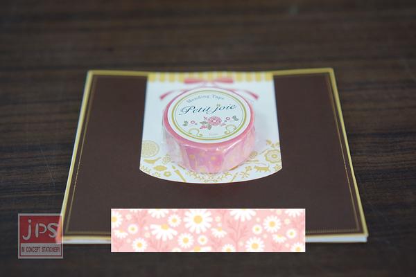 【NICHIBAN】 日絆 Petit Joie Mending Tape 花邊隱形膠帶 粉色雛菊 (PJMD-15S018)
