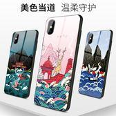 手機殼 蘋果x手機殼iPhone Xs max個性中國風玻璃女 歐歐流行館