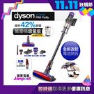 2021新機 Dyson 戴森 V11 ...