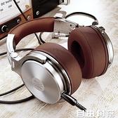 頭戴式發燒HiFi樂器監聽DJ專業有線手機電腦筆記本通用全包耳機 自由角落