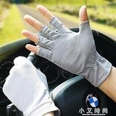 防曬手套 WARMEN開車手套男女通用薄款防滑露指騎行運動半指防曬手套  小艾時尚