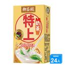 御茶園特上奶茶250ml x 24【愛買】