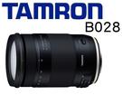 名揚數位 TAMRON 18-400mm F3.5-6.3 DiII VC HLD B028  公司貨 保固三年  (分12/ 24期0利率)