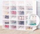 加厚鞋盒收納盒透明抽屜式鞋子塑膠鞋箱鞋櫃鞋收納盒子簡易鞋架【快速出貨】