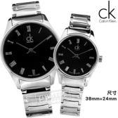 CK / K4D2114Y.K4D2214Y.K4D2314Y / Classic 經典羅馬 瑞士機芯 不鏽鋼情人對錶 手錶 黑色 38mm+32mm+24mm