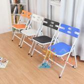 摺疊椅折疊椅塑料折疊靠背凳 可折疊會議辦公椅 培訓椅學生椅塑料折疊凳子餐椅WY免運
