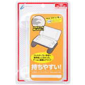 New2DSLL專用 CYBER日本原裝 GADGET 小型超薄 多功能輔助握把 白色款 非2DS用【玩樂小熊】