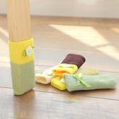 針織毛線桌椅腳套(4入) 桌腳墊 防刮傷地板 耐用 地板保護套 耐磨 靜音【B067】慢思行