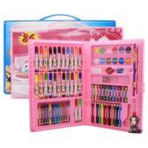 水彩筆 兒童水彩筆套裝幼兒園24色畫畫筆小學生彩色筆繪畫工具安全無毒 2色