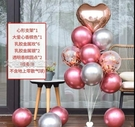 裝飾氣球新款地飄氣球支架落地新店開業生日裝飾地飄婚房裝飾婚禮佈置 快速出貨