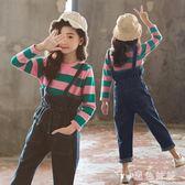 女童背帶褲套裝 6女童春秋裝套裝大碼小女孩洋氣牛仔背帶褲T恤兒童 qf20678【黑色妹妹】