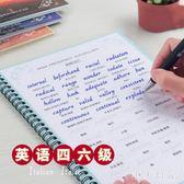 英語字帖成人大學生四級六級考研英文意大利斜體初學者凹槽練字帖 aj10055『小美日記』