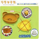拉拉熊 Fans 日版 景品 懶懶熊 造型蛋糕模 拉拉熊款