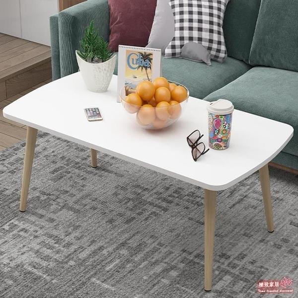 茶几 簡約現代茶几北歐創意多功能邊几桌子簡易小戶型客廳ins風茶几桌