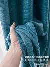 窗簾遮光北歐簡約臥室遮陽隔熱防曬100免打孔安裝全布穿2021流行LX 愛丫 新品