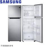火速配★【三星】237L一級能效極簡雙門變頻冰箱RT22M4015S8
