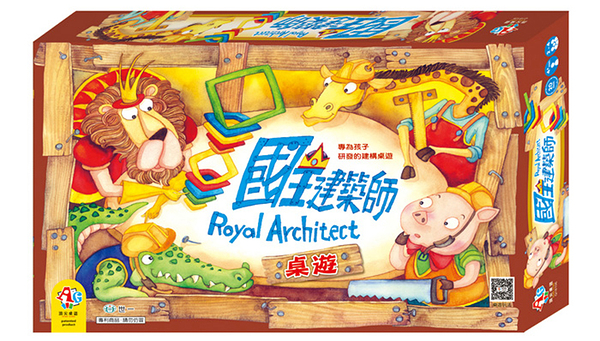 【桌遊】國王建築師 Royal Architect
