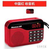 便攜式半導體收音機 迷你微小型袖珍隨身聽 zh3547【宅男時代城】
