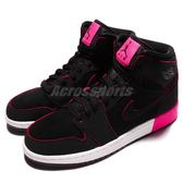【六折特賣】Nike Air Jordan 1 Retro High GG 黑 白 螢光粉 喬丹1代 女鞋 大童鞋【PUMP306】 332148-024