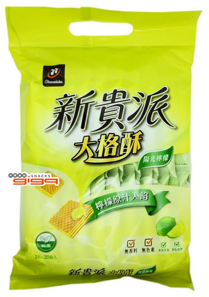 【吉嘉食品】新貴派 大格酥(陽光檸檬) 每包324公克(20入) [#1]{092-711}