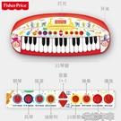兒童電子琴玩具1-3-6歲男女孩初學入門多功能可彈奏寶寶鋼琴 快速出貨YJT