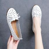 牛筋軟底豆豆鞋女2021新款夏季透氣百搭韓版鏤空淺口護士平底單鞋 青木鋪子