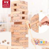 疊疊樂 疊疊高抽抽樂疊疊樂壘成人兒童釜底抽薪抽木條玩具堆積木塔層層疊